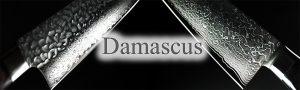 Damascus-brand-logo
