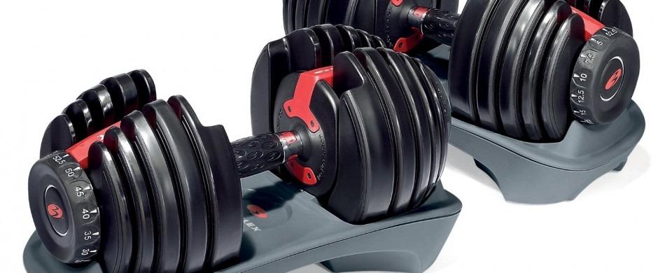 Bowflex-SelectTech